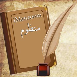 manzoom