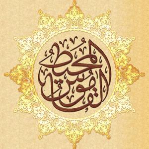 muheet